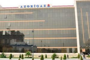 Azəriqaz İnzibati bina