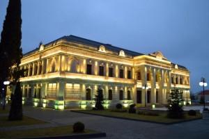 Balakən Mədəniyyət Evi