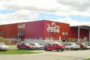 Coca-Cola Şəkər Anbarı Və Yeməkxanası